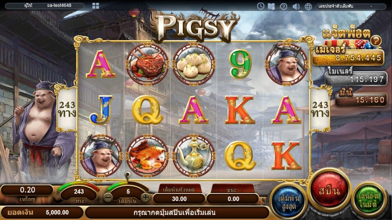 pigsy slot