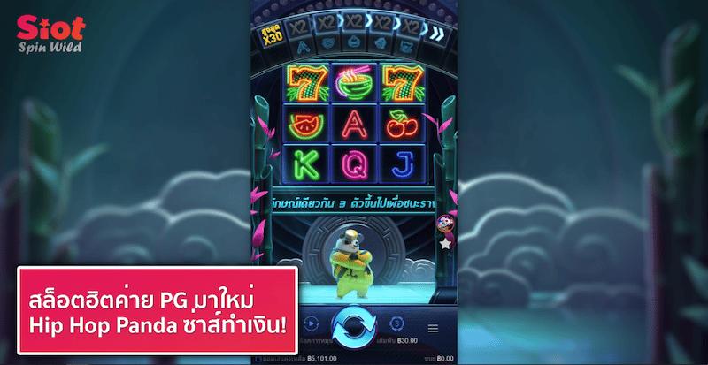 สล็อตออนไลน์ slot pg ฝากถอนไม่มีขั้นต่ํา เล่นได้ครบทุกค่ายที่ Spinwild